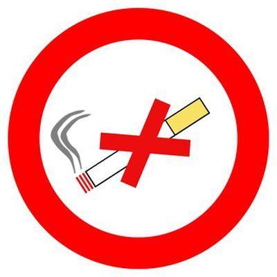 Smoking Essay - 1096 Words - AvroArrow